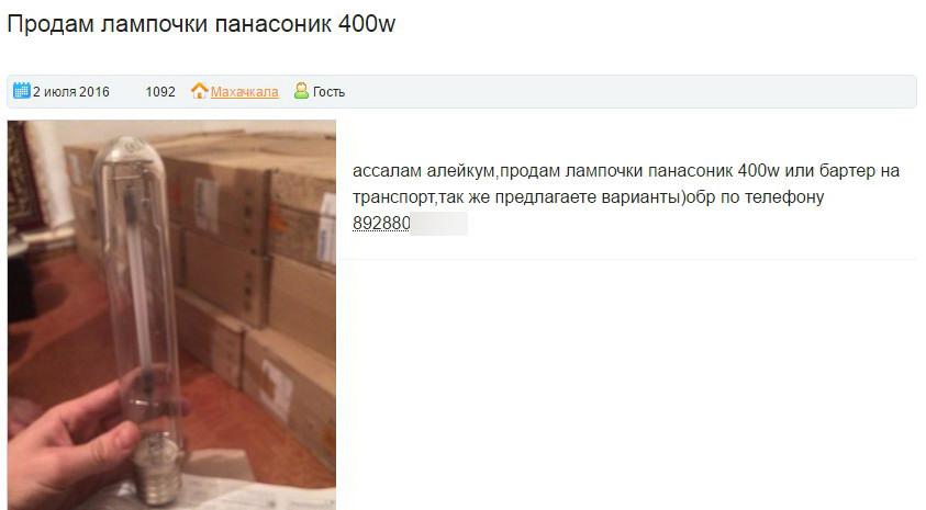 Дагестанское объявление, пока одни вырабатывают УТП, другие уже работают.