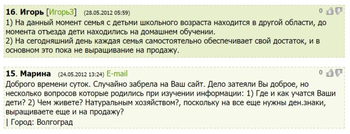 Вопросы РП / http://raduzhnoe-npn.ucoz.ru/gb