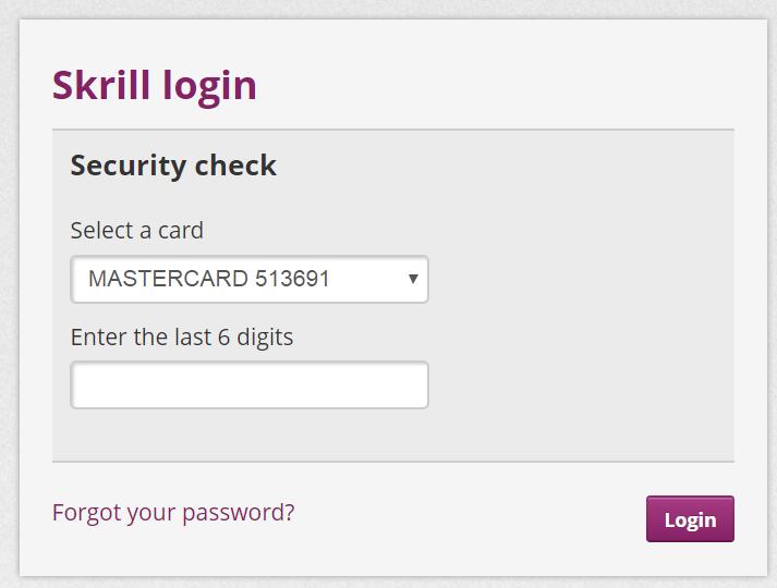 Проверка безопасности Skrill