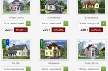 Проекты домов 101-150 м2 / (с) www.likecottage.com