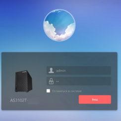 Экран ввода пароля администратора для доступа к Asustore AS3102T, введен ошибочный пароль.