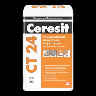 Ceresit CT 24. Штукатурка для ячеистого бетона (толщина слоя 3-30 мм) (c) Ceresit
