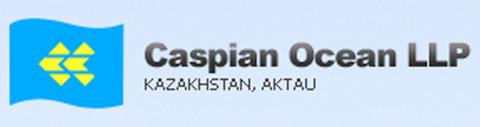 Логотип Caspian Ocean
