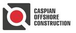 Эмблема компании Каспиан оффшор Констракшен (КОК).